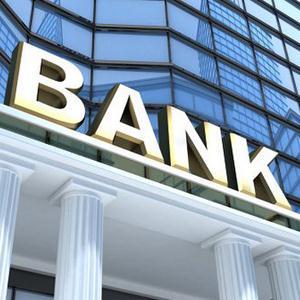 Банки Назрани