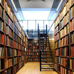 Библиотеки Назрани