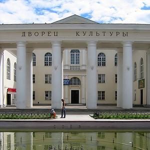 Дворцы и дома культуры Назрани