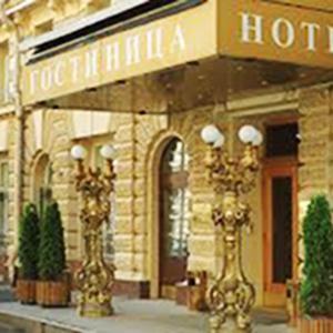 Гостиницы Назрани