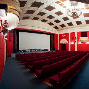 Кинотеатры Назрани