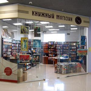 Книжные магазины Назрани