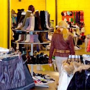 Магазины одежды и обуви Назрани