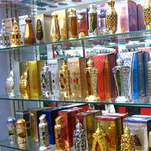 Парфюмерные магазины Назрани