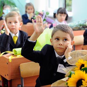 Школы Назрани