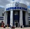 Автовокзалы в Назрани