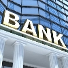 Банки в Назрани