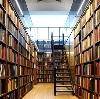 Библиотеки в Назрани