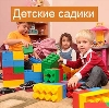 Детские сады в Назрани