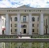Дворцы и дома культуры в Назрани