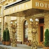 Гостиницы в Назрани