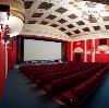 Кинотеатры в Назрани