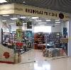 Книжные магазины в Назрани