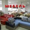 Магазины мебели в Назрани