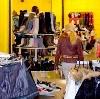 Магазины одежды и обуви в Назрани