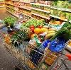 Магазины продуктов в Назрани