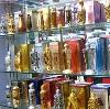 Парфюмерные магазины в Назрани