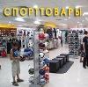 Спортивные магазины в Назрани