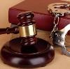 Суды в Назрани