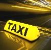 Такси в Назрани