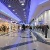 Торговые центры в Назрани