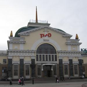 Железнодорожные вокзалы Назрани
